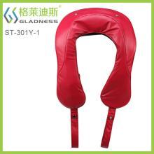 Shoulder  vibrating  massage  belt  with music function