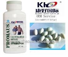 ISO9001&GMP Certificate .Prevent Heart Disease Calcium & Vit.D Softgels