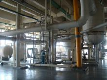 50kg pure vacuum dried salt price
