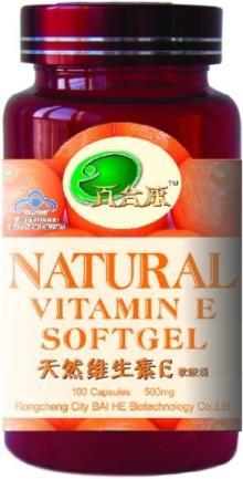 Natural Vitamin E Softgel