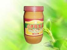 Peanut Butter 1kg - certified HALAL