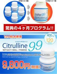 CITRULLINE 99 SUPPLEMENT FOR MEN cnidium supplement