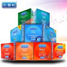 Natural latex rubber condom Acher condom durex condom OEM & ODM with English version