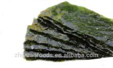 Seasoned Seaweed Hezhouwu Brand seaweed snack