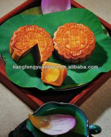 Liangfengyuan lotus seed paste with double egg yolk mooncake