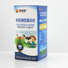 My Gym Colostrum Basic Protein Tablet