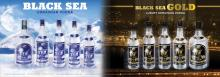 Black Sea Gold Vodka for African Market