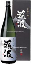 High-quality and Easy to swallow made from water and malted rice Rice wine , Sake made in Japan