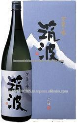 High-quality and Easy to swallow Full of flavor Rice wine , Sake