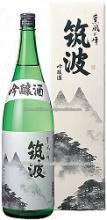 Premium sake flavor rice wine , sake made in Japan