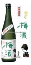 Premium and Various types of sweet alcoholic drinks rice wine , sake made in Japan