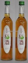 High   quality  and Easy to swallow Flavor of Ume Plum wine ,Umeshu
