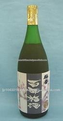 Healthy and Very delicious sweet fruity wine Umeshu,plum wine , OEM available