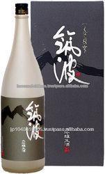 A wide  variety  of japanese sake oem Sake, rice  wine made in Japan
