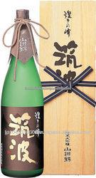 A wide variety of and Healthy japan wholesaler,sake Sake,rice wine , OEM available