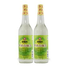Pure White Rice Vinegar