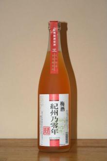 Japanese Plum Wine KISYU NO ZERONEN