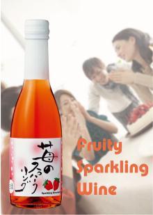 Japanese fruit sparkling wine, refreshing and sweet