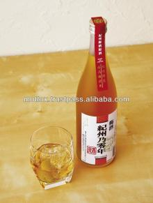 KISHU, one of the most popular names of  sweet   wine s (plum) brands in Japan