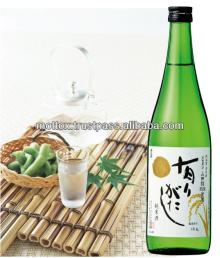 Japanese  dry   white   wine  made of rice, Yamada-Nishiki