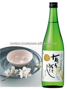 ARIGATASHI, the famous Japanese brands dry white wines derived from rice