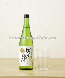 ARIGATASHI, the famous Japanese brand names of dry white wine derived from rice