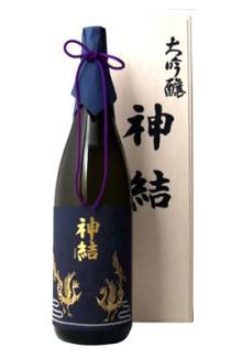Kamimusubi Daiginjo 1800ml, Japanese sake