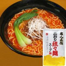 Tantan-men noodle soup Meijin Jikiden 1kg  Chicken   stock