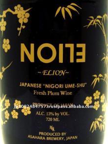 The Premium Japanese Plum Liqueur UMESYU