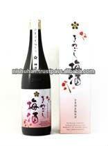 Miwatari Kinugoshi Umeshu Japanese plum liqueur