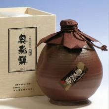 alcohol distillation equipment Okuhida720ml Japanese barley shochu spirits liqueur