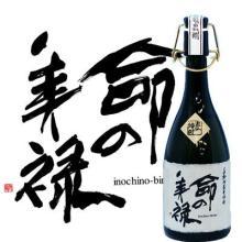 alcohol distillation equipment Inochi No Biroku 720ml Japanese spirits liqueur