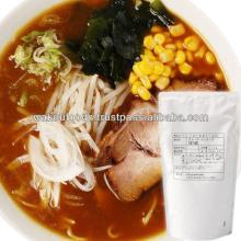 Curry ramen (AB-221) curry paste for japanease ramen soup 1kg