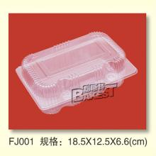 Plastic egg-tart box/cake box/rectangle/transparent cake box/western dessert box/mousse box/FJ001 -