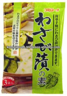 Wasabi Flavored Condiment For Pickling Vegetables Such As Cucumber