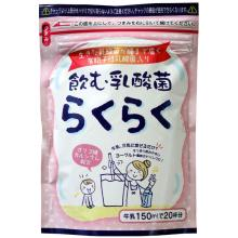 Powder For Making Probiotics Drink Japanese Baby Food