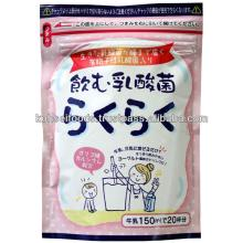 Powder For Making Yogurt Drink With Living Heat resistant Bacillus coagulans ( made in japan )