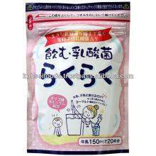 Yogurt Flavor Instant Probiotics Drink For  Milk  And Low  Fat   Milk   Powder  Type ( made in japan )
