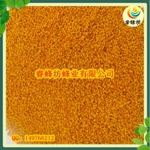 high quality organic and fresh natural  lotus  bee pollen
