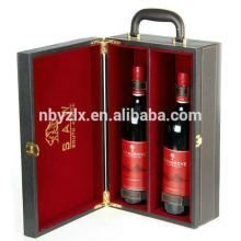 Luxury 2 bottle wine gift box for champagne