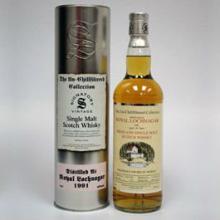 Royal Lochnagar 20y. Single Malt Whisky.
