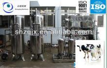 UHT milk processing plant(10T/D)
