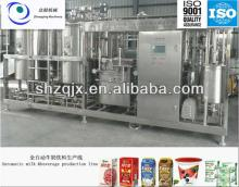 UHT milk processing plant(10T/H)