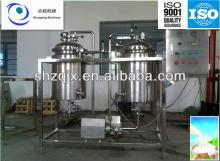2T per hour UHT milk processing plant