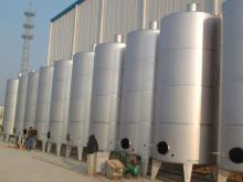 Zhongqing/SUS304,SUS316/1th UHT aseptic milk and  dairy   processing   plant