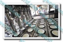Yogurt   Making   Machine