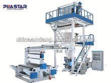 New plastic uht milk film blowing machinery