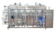 industrial flavored yoghurt plant