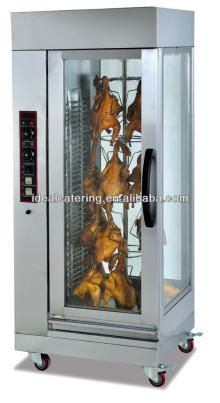 Alibaba Hot Sale Electric Vertical Chicken Rotisserie Machine