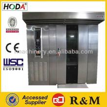 China Supplier Prices  Rotary  Rack  oven ,Bread  Rotary   Oven  For  Bakery , Best  Rotary   Oven